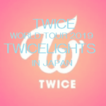 【TWICE】11/17  『TWICE WORLD TOUR 2019 'TWICELIGHTS' IN JAPAN』   宮城セキスイハイムスーパーアリーナ 2日目  ライブレポまとめ