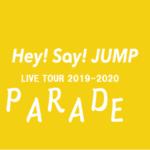 【グッズ画像】Hey! Say! JUMP  ドームツアー2019-2020「PARADE」グッズ画像 詳細まとめ