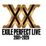 【EXILE】1/19 (EXILE PERFECT LIVE 2001▶2020) 福岡 福岡ヤフオク!ドーム開催 初日 公演開始前・セトリ・ライブレポまとめ