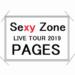 【グッズ画像】Sexy Zone LIVE TOUR 2019 PAGES セクゾ・ライブツアーグッズ詳細まとめ